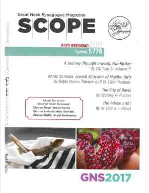 Scope Rosh Hashanah 2017