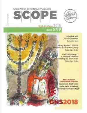 Scope Rosh Hashana 2018