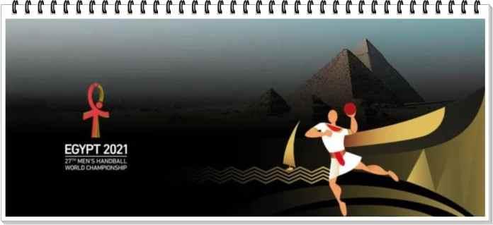 Top evenimente sportive 2021 CMH masculin Egipt