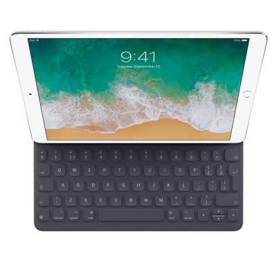 Keyboard Go lemon