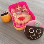 { Bento } | Lunchtrommel in Sinterklaas stijl.