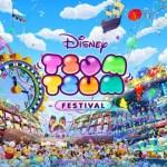 { Review } | Tsum Tsum Festival (Nintendo Switch)