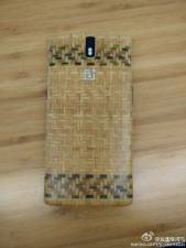 OnePlus One Basket Weave Cover