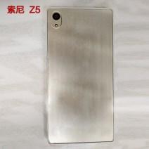 Sony Xperia Z5 Dummy