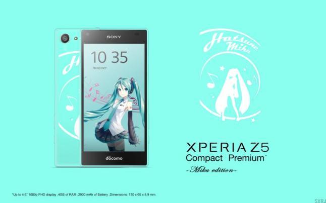 Sony Xperia Z5 Compact Premium
