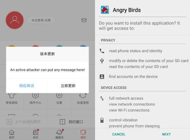 Baidu Browser Datenleck
