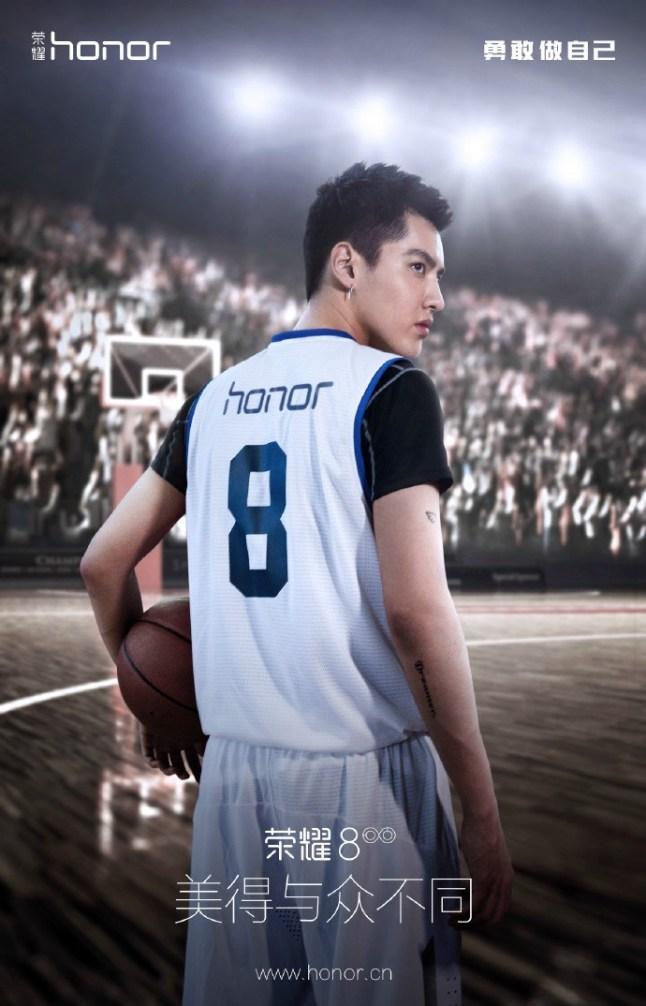 Honor_8_Teaser