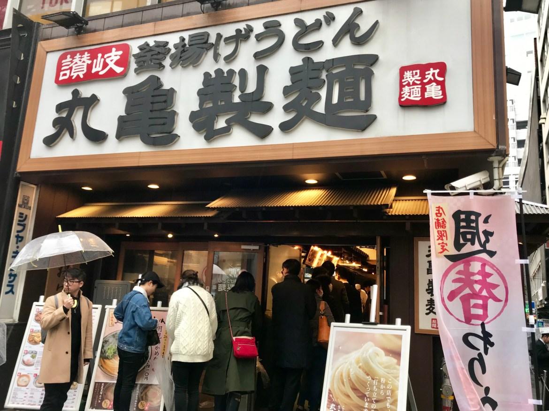 Marugame Seimen in Tokyo
