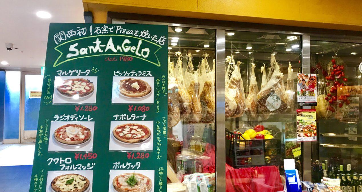 Sant-AnGelo in Osaka
