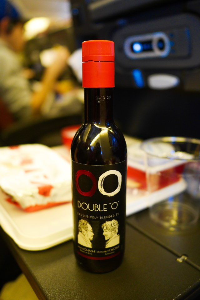 JAL Wine
