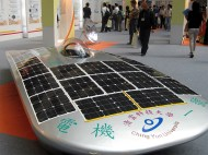 Solar car, Taipeh