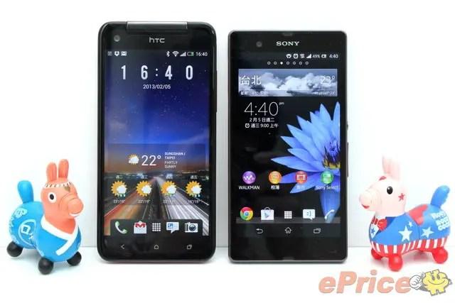 Sony Xperia Z VS HTC Butterfly benchmarks