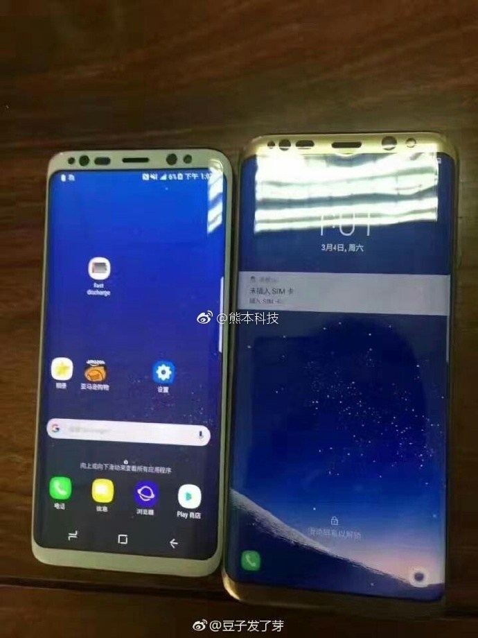 Galaxy-S8-S8-White-Gold