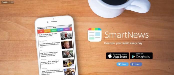 smartnews newsreader app 2017