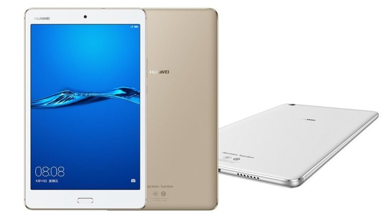 Huawei MediaPad M3 Lite 8.0 - Full specifications, price, features, comparison