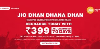 Reliance Jio New Tariff Plans
