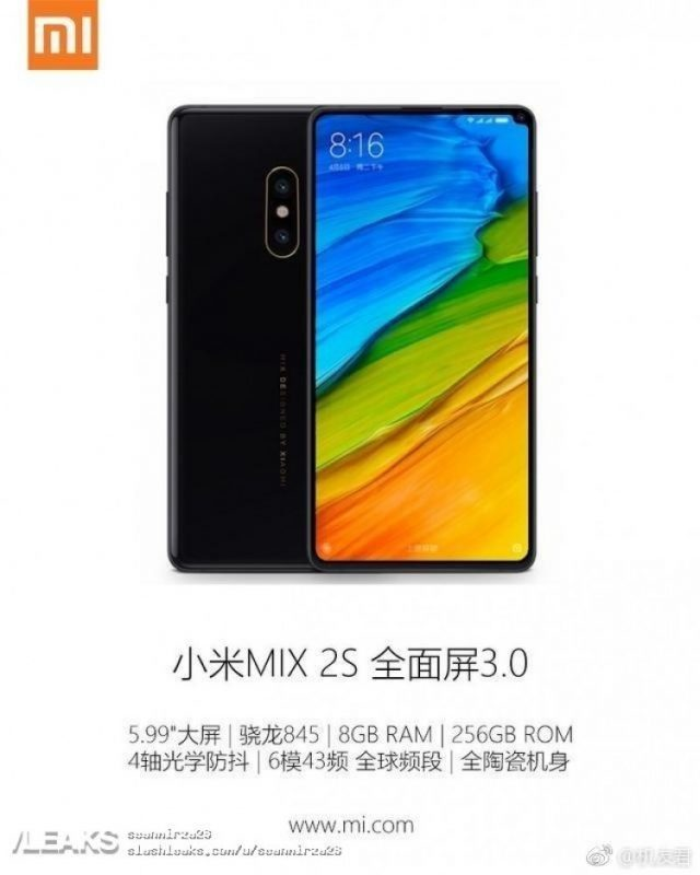 Xiaomi Mi Mix 2S with Snapdragon 845 officially unveiling on March 27th