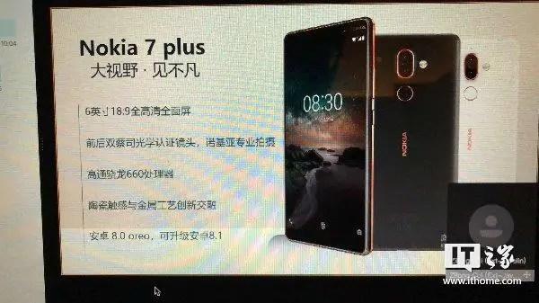Nokia-7-Plus-Leak-01