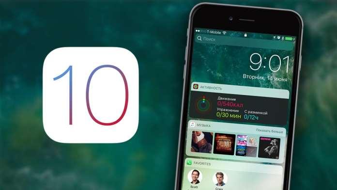Installed new iOS 10 iPhone Learn handy tips tricks work easier