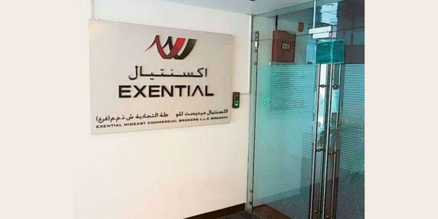THE EXENTIAL OFFICE WHICH WAS SEALED BY THE DED