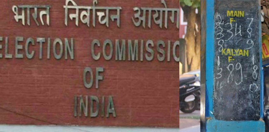 Election Commission to Monitor Drugs, Matka