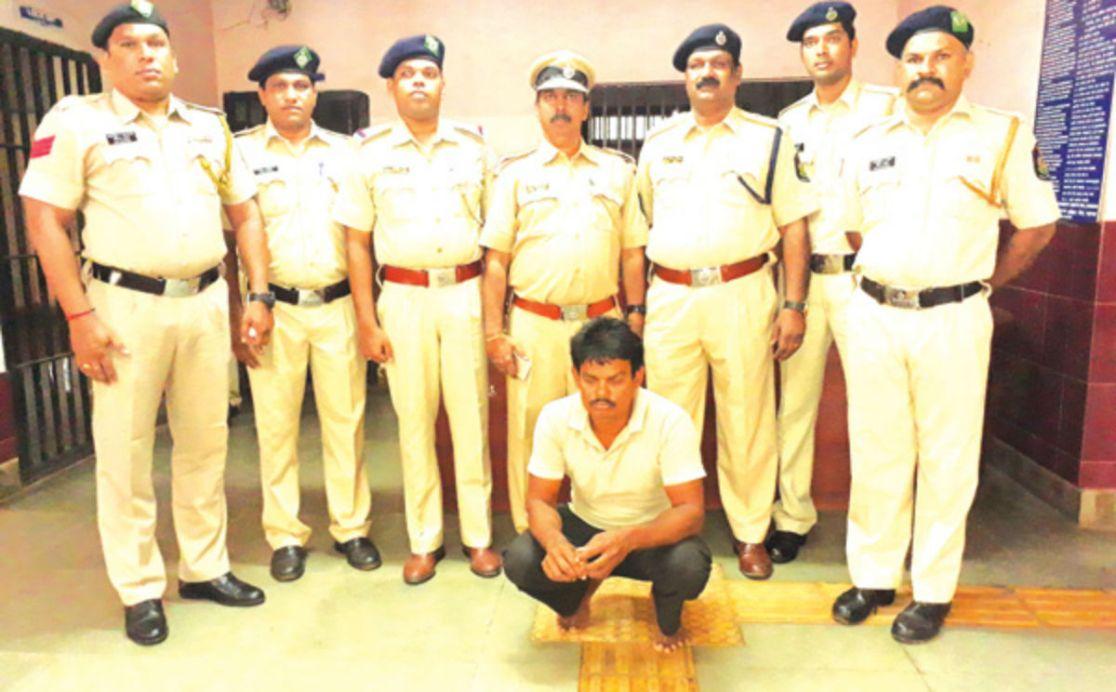 Odisha Native Arrested
