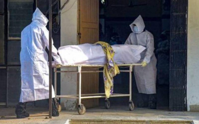 Coronavirus Death in Goa