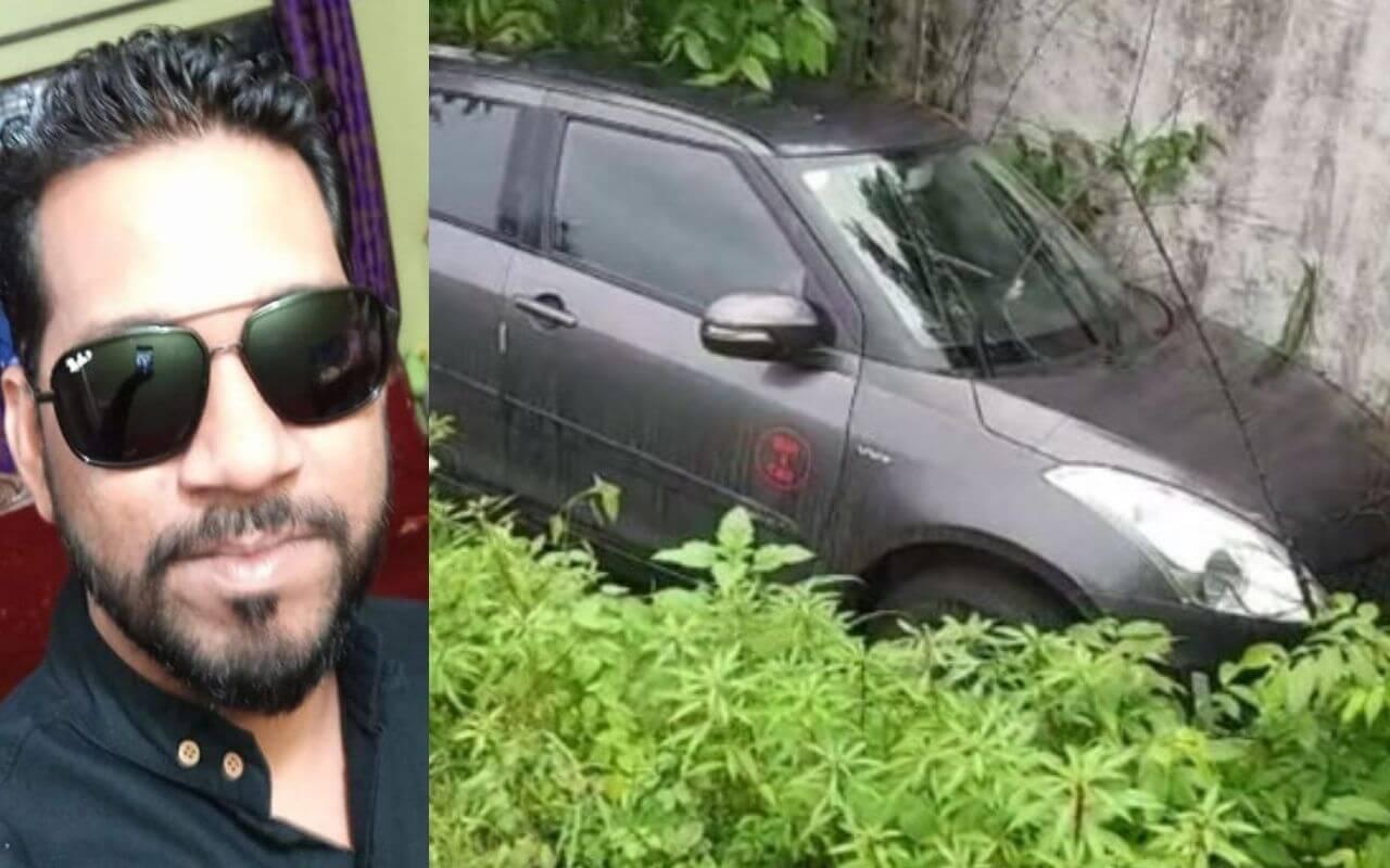 Murder of 30-Year-Old Amar Naik
