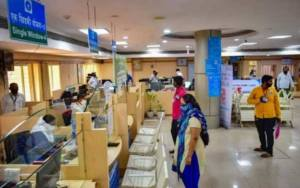 RBI Issues Notice to Indian Banks