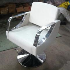 Styling Chairs For Sale Cheap Most Comfortable Computer Chair Fashion Best Second Hand Barber / Salon Hairdressing