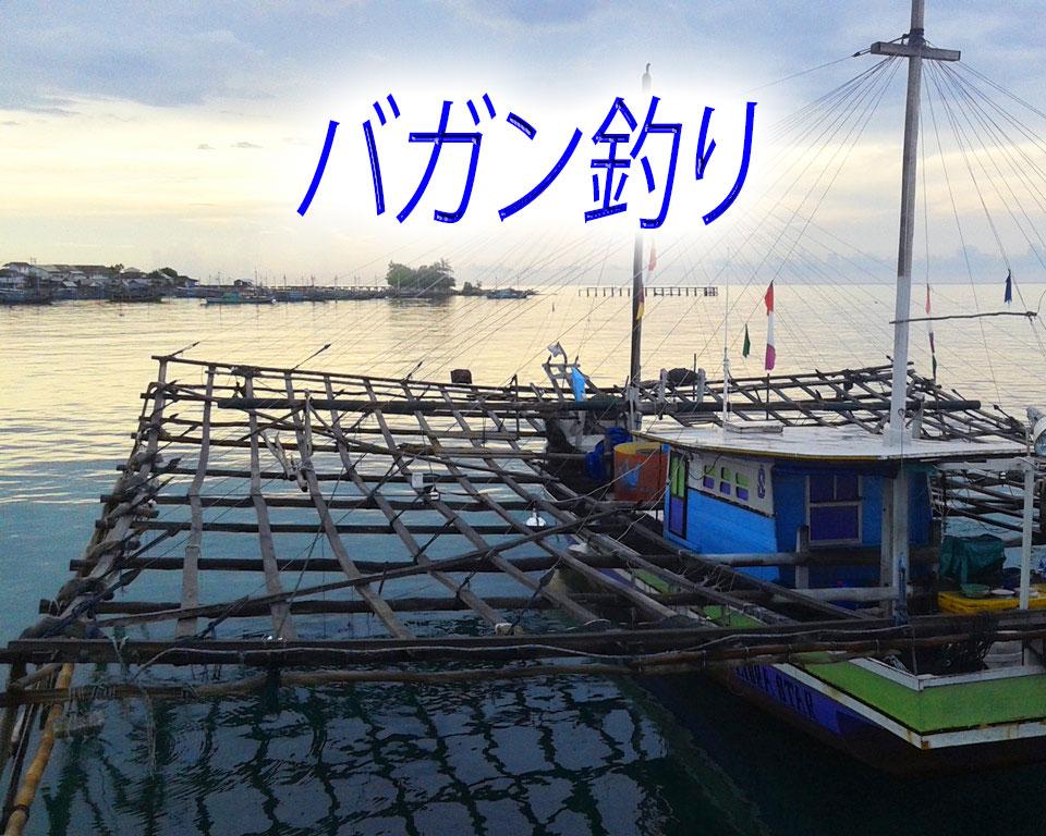 bagan jp GoBelitung Belitung Indonesia