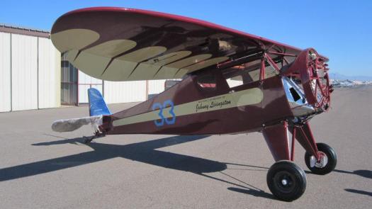 N501W-wing-on-1