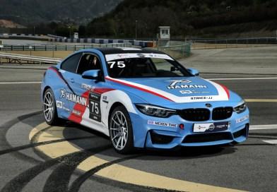 <center> 하만 모터스포츠 팀, 오는 21~22일 'BMW M 클래스' 출격… 첫 우승컵 겨냥