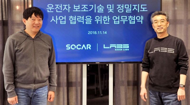 쏘카-네이버랩스, 자율주행기술 기반 사업 협력 위한 MOU 체결
