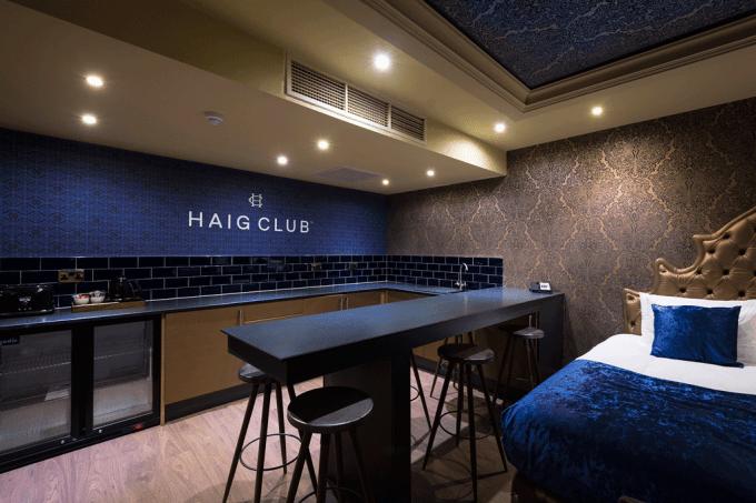 haug-club