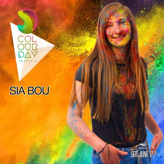 CDF-SIA-BOU-min