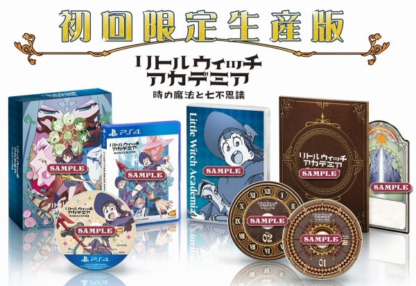 Little Witch Academia PS4 06 25 17 008