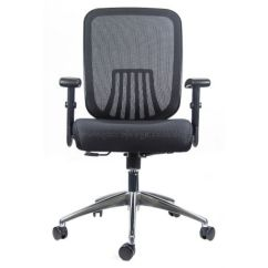 Ergonomic Chair Godrej Price Space Saver High Walmart Ace Mb Adj Arms Fab Furniture Solutions Provider Singapore
