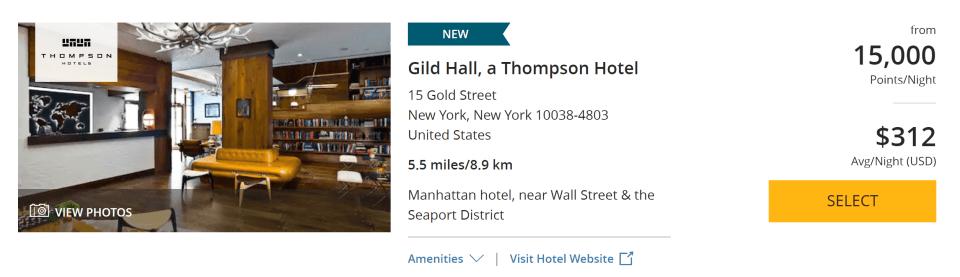 Hyatt Gild Hall booking