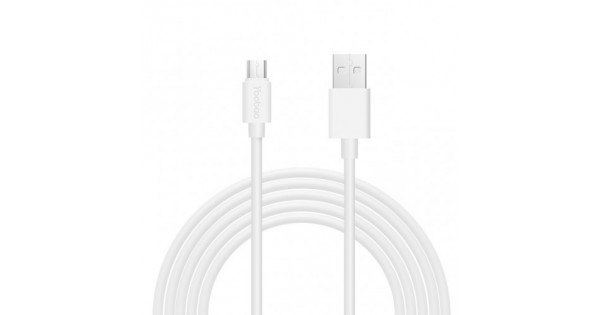 Yoobao YB 402 White Mobile Cable 80cm for Android