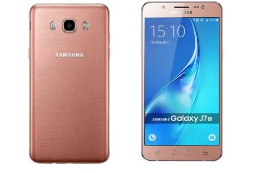 Samsung-Galaxy-J7-(2016)-120