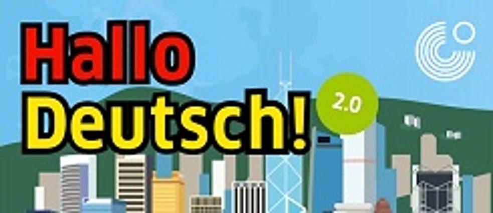 香港:免費德語學習應用程式 - Hallo Deutsch 2.0 - Goethe-Institut China