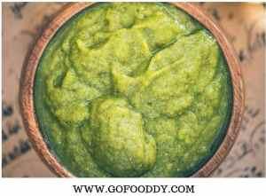 Indian Chutney using Guava