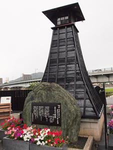 長良川鵜飼