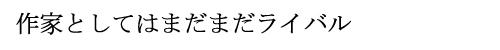 okamoto_bar03
