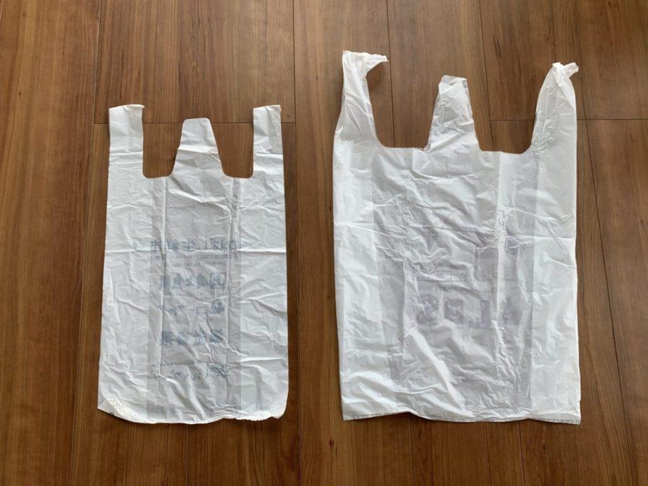 大きさの違う2枚の袋