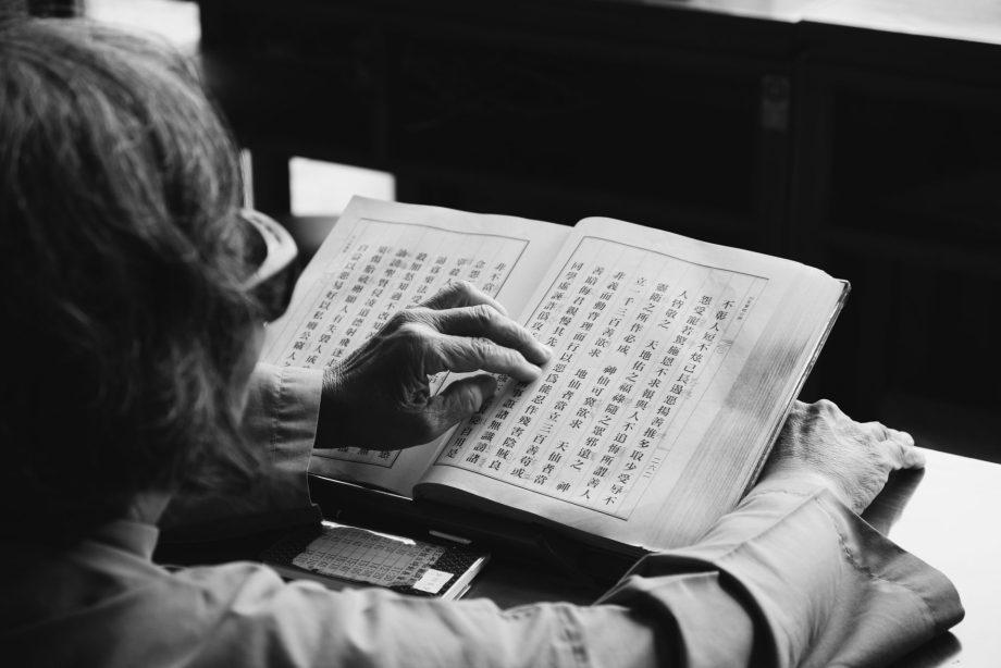 【文章の書き方テクニック②】書いてあることがわかりやすい