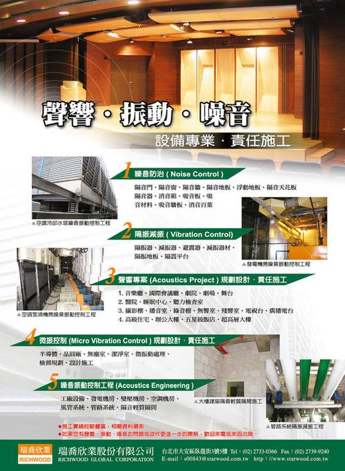 http://i0.wp.com/www.gogofinder.com.tw/books/archinet/5/ 亞洲建築專業電話簿 第1冊:建築工程(第72期2011年下半年版)