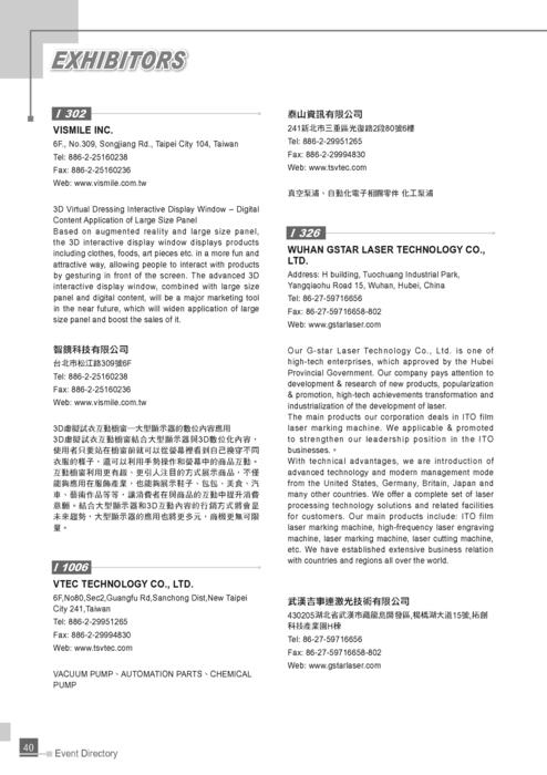 Gogofinder Com Tw Books Pida 2 2013 Display