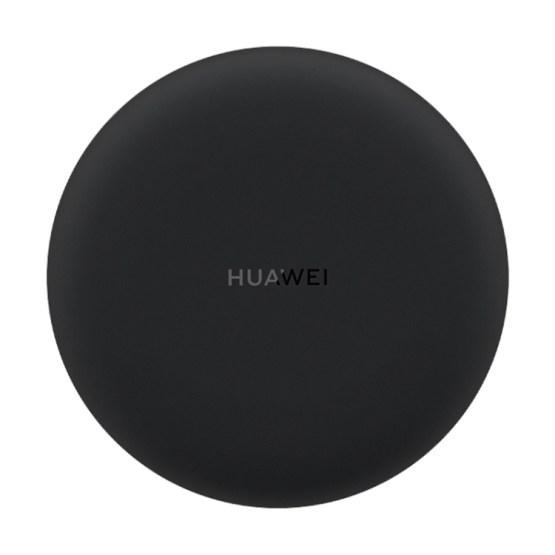 Huawei QI Wireless Charger CP60 15W 1m USB-C